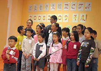 Huisi - Paris 13e,Paris : Donne cours de chinois ( mandarin ou cantonais) à paris